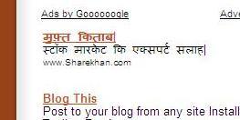 Google Hindi Advt