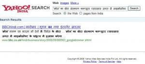 BBC Hindi fumbles in its Hindi report